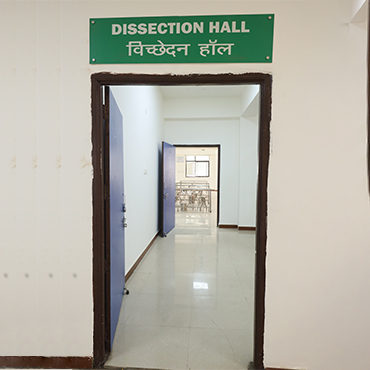dissection_hall